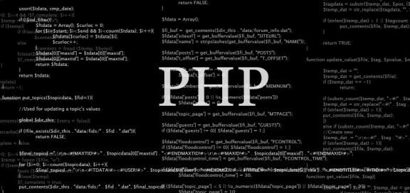 Asegura tu PHP