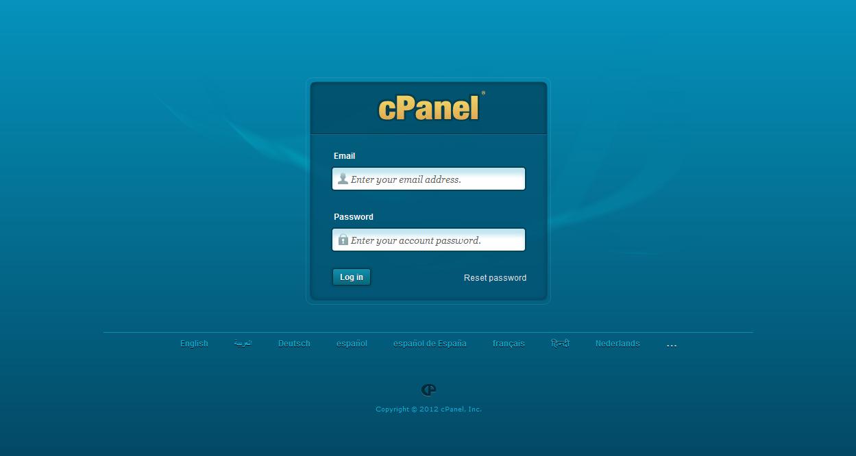 cPanel-para-hosting-hostname